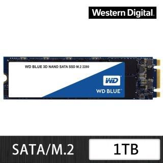 【WD 威騰】藍標 1TB M.2 2280 SATA 3D NAND 固態硬碟(WDS100T2B0B)