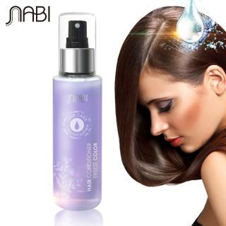 【NABI 那比】鎖色長效修護抗熱精華液/修護液(修護秀髮毛燥)