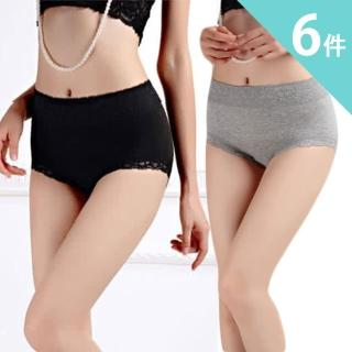 【莎邦婗】高腰棉質舒適無痕三角褲(8025 超值6件組)