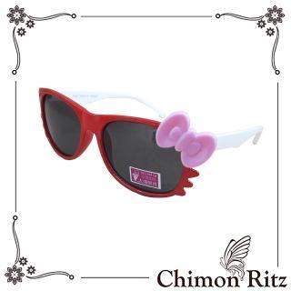【Chimon Ritz】帥氣貓兒童太陽眼鏡-紅白(墨鏡 抗UV 防曬)