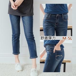 【衣心衣意】中腰顯瘦彈性口袋造型七分牛仔褲(藍色A7520)