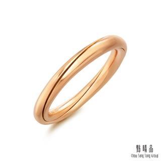 【點睛品】Promessa 緊緊相扣 18K金情侶結婚戒指(女戒)