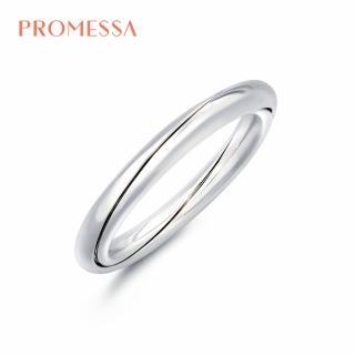 【點睛品】Promessa 緊緊相扣 鉑金情侶結婚戒指(男戒)