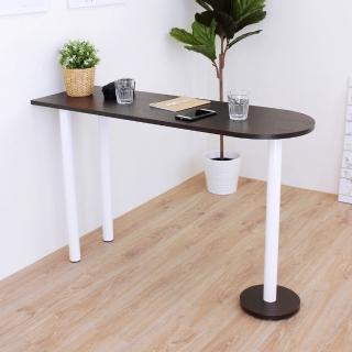 【美佳居】蛋頭形餐桌/洽談桌/吧台桌-深40x寬120x高75/公分(二色可選)