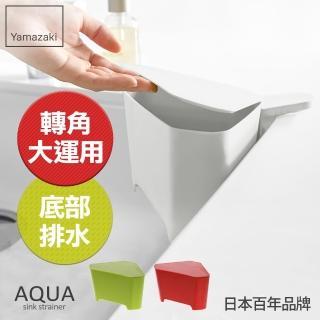 【日本YAMAZAKI】AQUA吸盤式轉角收納桶(白)