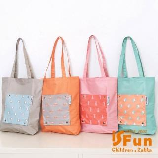 【iSFun】動物印花*輕便購物單肩背手提袋/4色可選