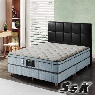 【S&K】乳膠記憶膠涼感蜂巢獨立筒床墊(雙人5尺)
