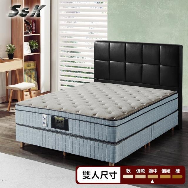 【S&K】乳膠記憶膠涼感蜂巢獨立筒床墊(雙人5尺)/