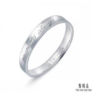 【點睛品】V&A博物館系列 此情不渝 鉑金情侶結婚戒指(女戒)