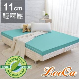 【隔日配】11cm防蹣+防蚊+超透氣記憶床墊(單大3.5尺-法國Greenfirst系列)