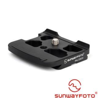【SUNWAYFOTO】Nikon D800 專用機身快拆板 PN-D800