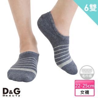 【D&G】條紋足底圈絨隱形女襪6雙組(D374隱形襪-襪子)