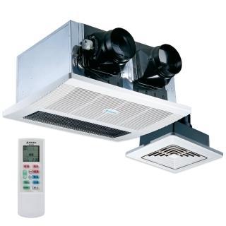 【ALASKA 阿拉斯加】RS-618雙吸口遙控型浴室暖風乾燥機遙控款-110V