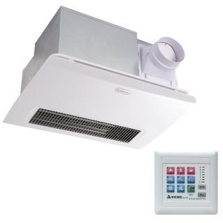 【ALASKA 阿拉斯加】968SKN浴室碳素暖風乾燥機-線控110V