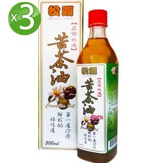 【松鼎】100%苦茶油_盒裝3瓶組(500ml/瓶)