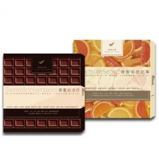 【金革唱片】愛情本事二合一(2CD)