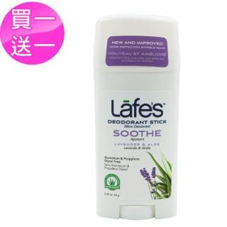【Lafes】純自然體香膏-浪漫薰衣草(買一送一)