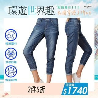 【BLUE WAY】冰絲丹寧系列-冰絲輕薄5oz男友褲 - ET BOiTE 箱子