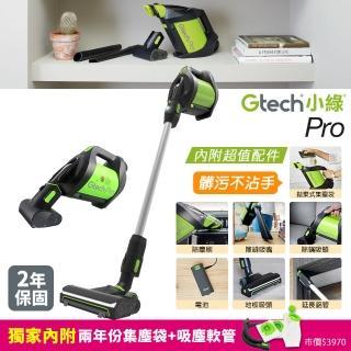 【Gtech 小綠】Pro 專業版集塵袋無線除蹣吸塵器