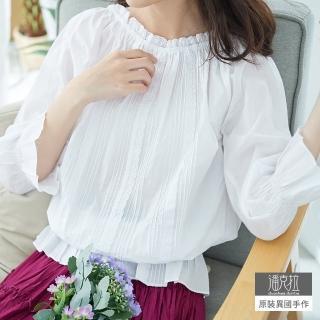 【潘克拉】蕾絲領喇叭袖上衣-F(白)