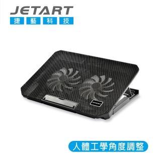 【JETART 捷藝科技】CoolStand 7人體工學筆電散熱器(多段式人體工學角度調整)