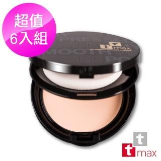 【tt max】曠世美肌保濕粉餅SPF50 ★★★ *6入組(防曬型底妝 雙重隔離紫外線)