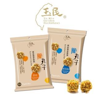 【好健康】玉民 黃金蕎麥堅果脆丸子 42g(2口味任選)