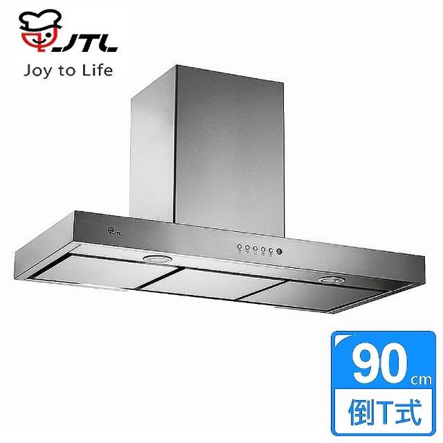 【喜特麗】倒T型排油煙機(JT-1168L)/