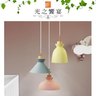 【光之饗宴】馬卡龍八號3吊燈