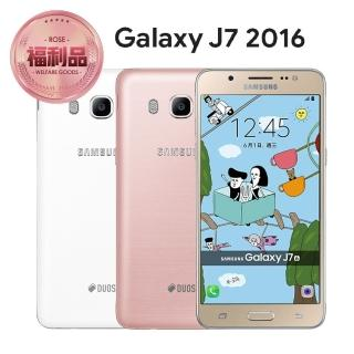 【SAMSUNG 三星】福利品 Galaxy J7 2016 5.5吋 八核心 智慧型手機(J710)