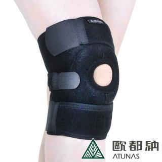 【ATUNAS 歐都納】登山運動休閒防護護具/標準型調整護膝(A1-SA1603黑/彈性支撐/透氣吸溼排汗)