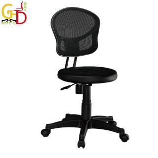 【GD綠設家】米羅斯   時尚網布低背辦公椅(三色可選)