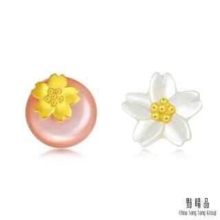 【點睛品】吉祥黃金 浪漫櫻花 黃金耳環