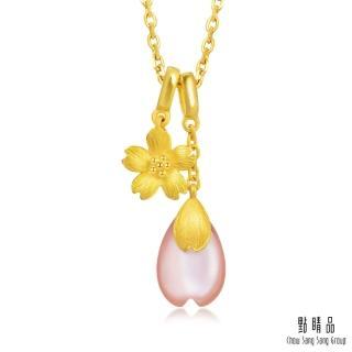【點睛品】吉祥黃金 甜美櫻花 黃金吊墜