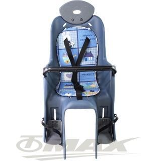 【OMAX】加大款後座兒童安全座椅