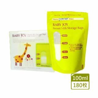 【韓國 BABY JOY】初乳站立式抗菌母乳儲存袋100ml*6盒 180入(母乳冷凍袋)