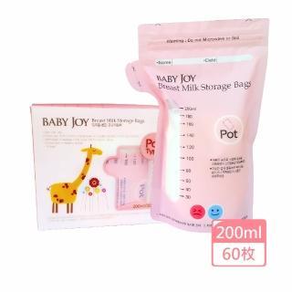 【韓國 BABY JOY】站立量杯型感溫抗菌母乳儲存袋200ml 30入*2盒(母乳冷凍袋)