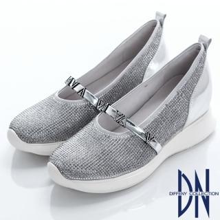 【DN】都會百搭 真皮滿鑽點綴楔型包鞋(銀)