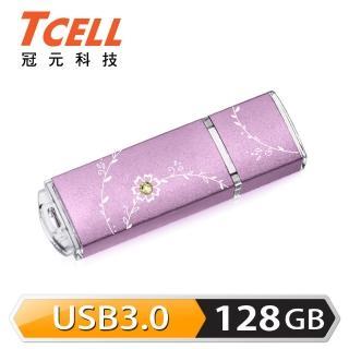 【TCELL 冠元】USB3.0 128GB 絢麗粉彩隨身碟(薰衣草紫)