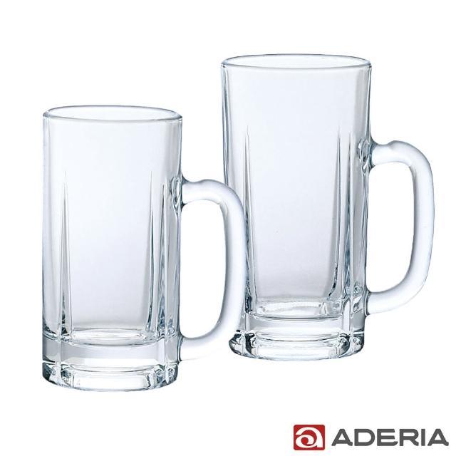 【ADERIA】日本進口玻璃啤酒杯500ML+800ML雙入組