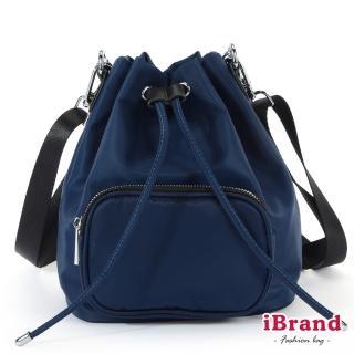 【iBrand】簡約口袋3 WAY水桶包後背包(藍)