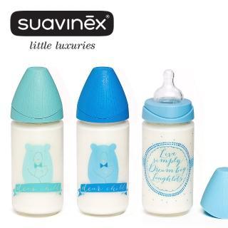 【奇哥】Suavinex 寬口玻璃奶瓶240ML(3色選擇)