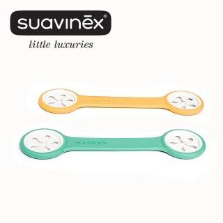【奇哥】Suavinex 餐巾夾二入組(2色選擇)