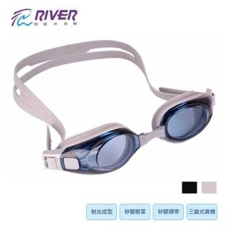 【RIVER】高清防霧豪華泳鏡(GS-73)