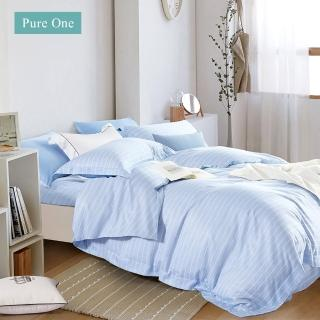 【Pure One】吸濕排汗天絲 兩用被床包組 雙人\加大(多款任選)