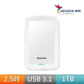 【ADATA 威剛】HV300 1TB 2.5吋輕薄行動硬碟(白)
