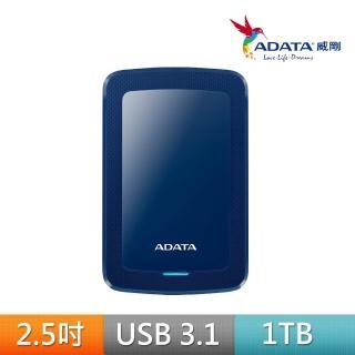 【ADATA 威剛】HV300 1TB 2.5吋輕薄行動硬碟(藍)