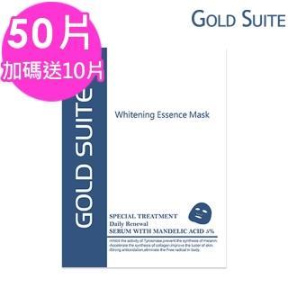 【GOLD SUITE】杏仁酸煥膚面膜/竹炭嫩白黑面膜 60片任選超值組