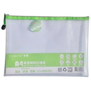 【penrote筆樂】TF7933G A4高透網格拉鏈袋(綠)