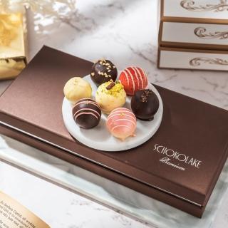 【巧克力雲莊】皇家至尊酒心禮盒10入(限量純手工巧克力)